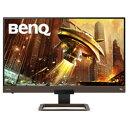 BenQ(ベンキュー) EX2780Q USB-C接続 ゲーミングモニター メタリックグレー x ブラウン [27型 /ワイド /WQHD(2560×1440)] EX2780Q