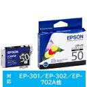 EPSON(エプソン) 【純正】 ICBK50 ブラック I...