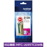 brother(ブラザー) 【純正】 LC3139M 【ブラザー純正】インクカートリッジマゼンタ LC3139M