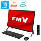 FUJITSU(富士通) FMVF77E3B デスクトップパソコン ESPRIMO FH77/E3(テレビ機能) ブラック [23.8型 /HDD:1TB /SSD:256GB /メモリ:8GB /2020年冬モデル] FMVF77E3B