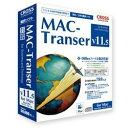 クロスランゲージ 〔Mac版〕 MAC-Transer V11.5 [Mac用] 1170701