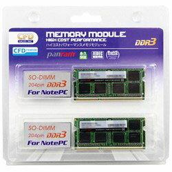 CFD(シーエフディー) W3N1600PS-L4G 低電圧1.35V (204PIN SO-DIMM/PC3-12800-4GBx2) W3N1600PSL4G画像