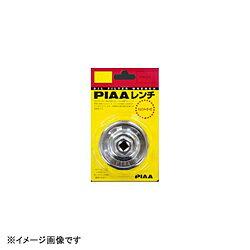 メンテナンス用品, その他 PIAA W76 W76