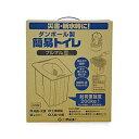 ケンユー PM3-5 ダンボール製簡易トイレ プルマル3 PM35