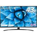 LG(エルジー) 液晶テレビ ブラック 43UN7400PJA [43V型 /4K対応 /BS・CS 4Kチューナー内蔵 /YouTube対応] 43UN7400PJA 【お届け日時指定不可】