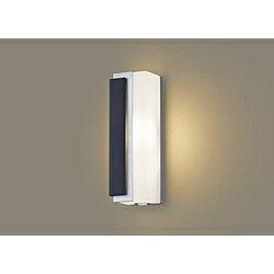 Panasonic(パナソニック) 【要電気工事】【防雨型】壁直付型 LEDポーチライト 40形 LGWC81441LE1 [電球色] LGWC81441LE1