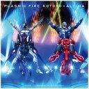 ワーナー ブラザース ジャパン KOTOKO×ALTIMA/PLASMIC FIRE アニメ盤 【CD】 [KOTOKO×ALTIMA /CD]