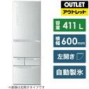 【基本設置料金セット】 TOSHIBA(東芝) GR-R41GL-S 冷蔵庫 V