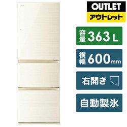 【基本設置料金セット】 TOSHIBA(東芝) GR-R36SXV-ZC 冷蔵庫 VEGETA(ベジータ)SXVシリーズ ラピスアイボリー [3ドア /右開きタイプ /363L] GRR36SXVZC 【生産完了品】 【お届け日時指定不可】 [振込不可]