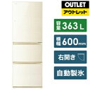 【基本設置料金セット】 TOSHIBA(東芝) GR-R36SXV-ZC 冷蔵庫