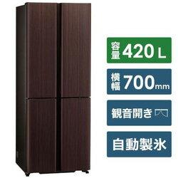 画像: アクアの最新冷蔵庫AQR-TZ42Kレビュー!冷蔵庫は幅ではなく「顔」で選ぶ時代へ