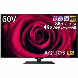 SHARP(シャープ) 液晶テレビ AQUOS 8T-C60DW1 [60V型 /8K対応 /BS 8Kチューナー内蔵 /YouTube対応 /Bluetooth対応] 8TC60DW1 【お届け日時指定不可】