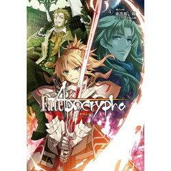 TYPE-MOON Fate / Apocrypha Vol.4 【書籍】 FATEAPOCRYPHAVOL4画像