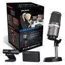 AVerMedia Live Streamer 311 ストリーミング配信キット [BO311] BO311