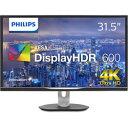 【新品】フィリップス 328P6VUBREB/11(31.5型液晶モニター・ディスプレイ 4K/HDR対応) (328P6VUBREB11)