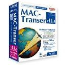 クロスランゲージ 〔Mac版〕◆要証明書◆ MAC-Transer V11.5 ≪アカデミック版≫ [Mac用] 1170801