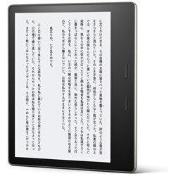 Amazon(アマゾン) Kindle Oasis 電子書籍リーダー B07L5GH2YP(広告つき) B07L5GH2YP
