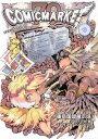 【メール便専用商品】コミックマーケット79 CD-ROMカタログ