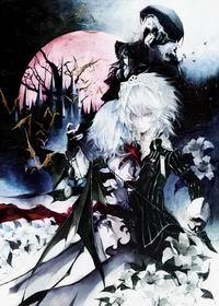 【Frontier Aja】 紅魔城伝説II 妖幻の鎮魂歌