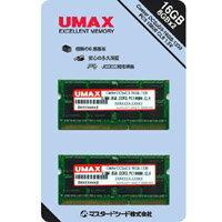 【メール便対象商品】【UMAX】SO DIMM(ノートPC用) DDR3-1333 PC3-10600 8GBx2枚Castor DCSoD3-...
