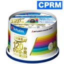 【Verbatim(三菱)】VHR12JP50V4 (DVD-R 16倍速50枚)【CPRM対応】