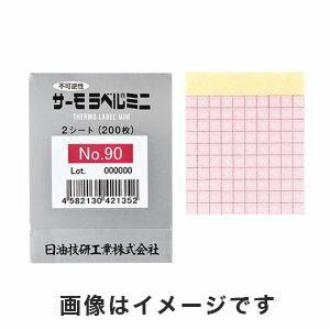 生活雑貨, その他 (R)() 200 1-630-05 No.70