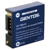 【ジェントス GENTOS】ジェントス GA-02 専用充電池 GENTOS