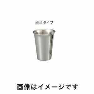 生活雑貨, その他  200mL 2-9547-01