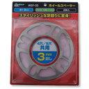 【メルテック Meltec 大自工業】ホイールスペーサー 3mm WSP-03