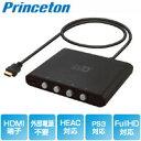 【プリンストン(Princeton)】HDMI切替器 4ポート PHM...