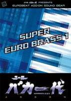 【EurobeatUnion】ユーロバカ一代VERSION0.87ADD-ONSUPEREUROBRASS1