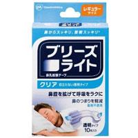 【グラクソ・スミスクライン】ブリーズライト クリア 透明 レギュラー 10枚入