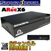 送料無料!!【ソフィアデジタル】チューナーレコーダー ARecX6(アレックス6)【smtb-u】