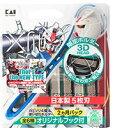 【貝印 KAI】髭剃り ひげそり Xfit(クロスフィット) 替刃4コ入 ガンダム企画 第2弾 ニュータイプパック アムロ