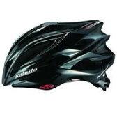 【オージーケーカブト OGK Kabuto】ゼナード Zenard 自転車用ヘルメット大人用 ブラック サイズ:S/M
