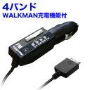 walkman トランスミッター
