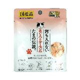 【三洋食品 SANYO】三洋食品 何も入れないまぐろとサーモンのたまの伝説パウチ 40g 猫フード