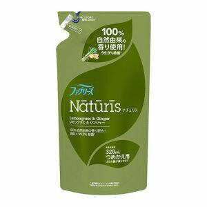 布用 除菌消臭スプレー ナチュリス レモングラス & ジンジャーの香り / 詰替え / 320ml