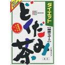 【山本漢方製薬】山本漢方製薬 ダイエットどくだみ茶 8g×24