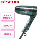 【テスコム TESCOM】ドライヤー海外・国内両用 BI12-K