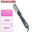 【テスコム(TESCOM)】カールドライヤー 海外・国内両用 BI21-K