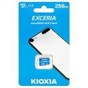 EXCERIA LMEX1L256GG4 [256GB]