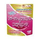 【ユーワ YUWA】コラーゲン&ヒアルロン酸+プラセンタ 100g サプリメント