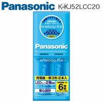 【パナソニック Panasonic】エネループ eneloop 充電器セット 単3形電池 2本…
