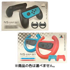 【お試しガジェット】ゲームコントローラー Nintendo Switch互換 グリップ ワイヤレス Bluetooth ブルートゥース