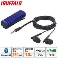 【バッファロー】Bluetooth3.0オーディオレシーバー&イヤホン BSHSBE13BL