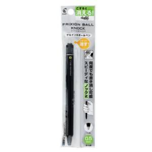 筆記具, ボールペン  PILOT 0.5 () P-LFBK-23EF-B