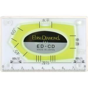 【エビス EBISU】エビス ED-CD カードレベル 水平器