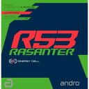 【アンドロ andro】アンドロ andro テンションラバー ラザンター アール53 ブラック BK 2.0mm 112292