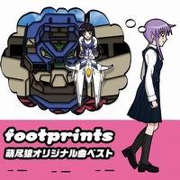 【ASIA LUNAR】footprints 萌尽狼オリジナル曲ベスト